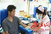 高要区组织开展无偿献血公益活动