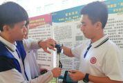 端州举行中小学科技节展示活动 120件作品构筑中小学生科学嘉年华