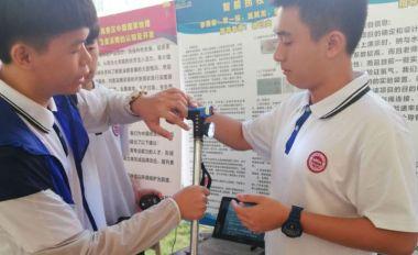 端州举行中小学科技节展示活动