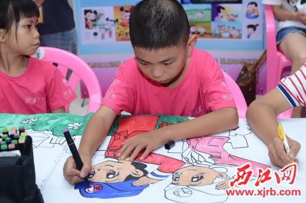"""在""""漫人迷""""公益动漫与民同乐活动上,孩子们在创作动漫作品。受访单位供图"""