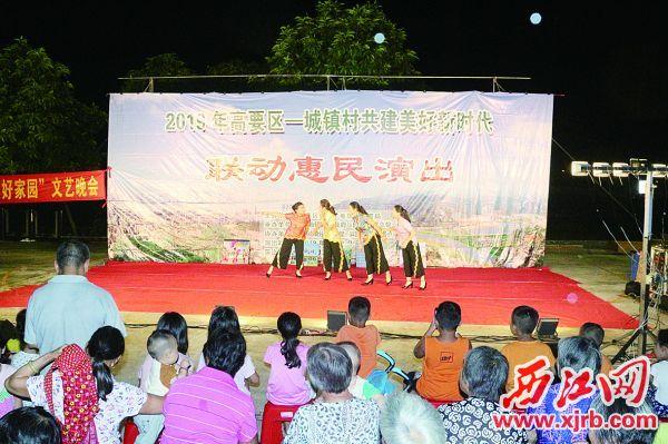 文化館總分館制的實施,讓基層村民欣賞到專業的文化表演。 受訪單位供圖
