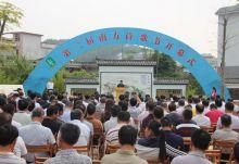以诗为媒颂祖国 以诗为本话复兴 第二届南方诗歌节在德庆开幕