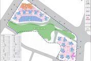 肇慶這里將新建一個公園!名字由你來定!快來投票!