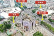 肇慶這座24年的爛尾樓,終于開拆了!未來將建……