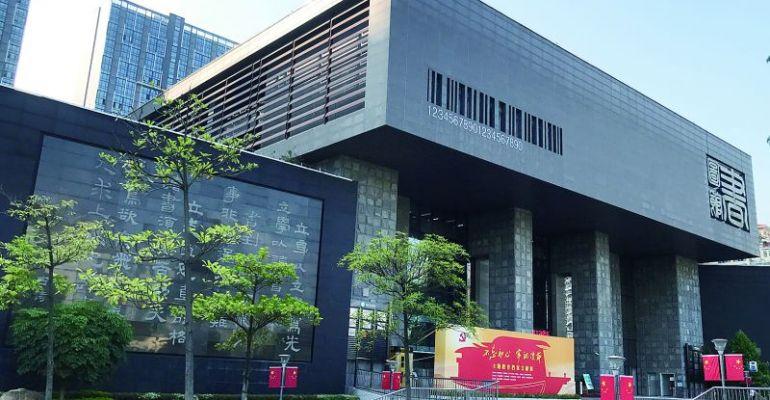 從翕廬到城東新區,館藏文獻資源翻了25倍電子資源翻了40倍 市圖書館:肇慶城市文化地標