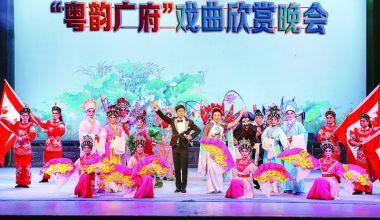 粵劇文化豐富民眾精神生活