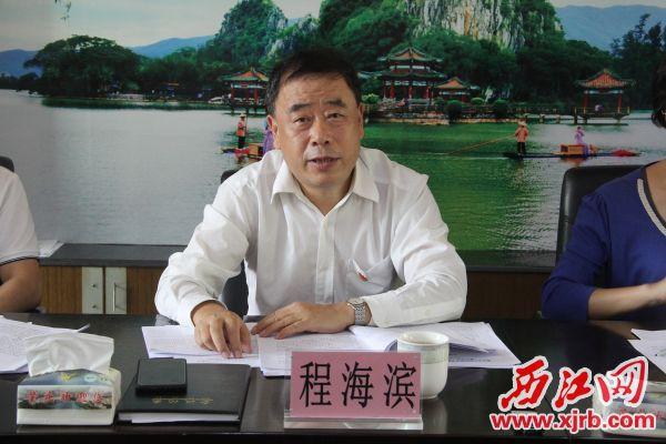 市生态环境局党组书记、局长程海滨主持会议并讲话。 记者 岑永龙 摄
