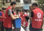 康乐社区组织居民学习垃圾分类知识