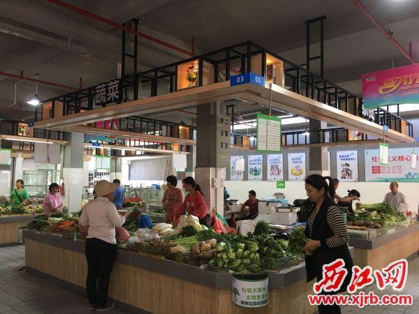 蜆崗市場面貌煥然一新。西江日報記者 賴小琴 攝