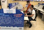 """鼎湖区税务局在全市率先试点办税""""一次不用跑"""" """"零跑动""""服务提升办税体验"""