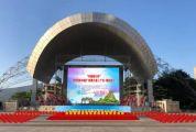 舞林盛會,一觸即發!中國廣場舞大賽即將來襲.....