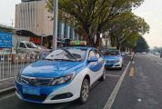 記者調查|端州僅剩不到170臺!肇慶出租車,你該何去何從?