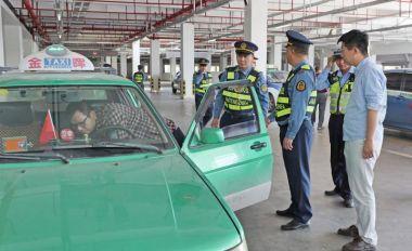 凈化客運站場和出租車運營秩序