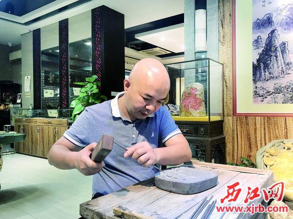 羅建泉在制作端硯。 西江日報記者 潘粵華 攝