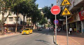记者巡街|肇庆城区这些路都是单向行驶,别走错啦~