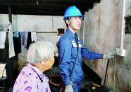 端州供電為孤寡老人檢查用電安全