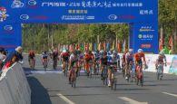 第二届环大湾区城市自行车挑战赛肇庆德庆站举行