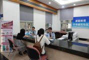 """肇庆高新区税务局创新推出办税服务举措  带给纳税人""""超快感""""体验"""