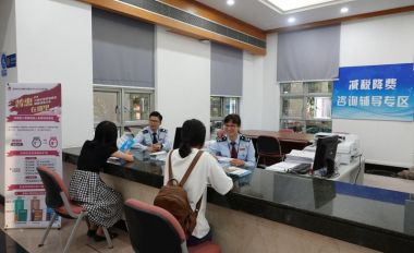 肇庆高新区税务局创新推出办税服务举措