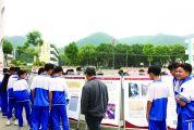《南粤沃土铸伟业》图片展走进社区、乡镇、校园 重温党在广东的奋斗岁月