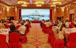 肇庆成功举办创业板发展动向与推动企业上市业务培训会及防范和处置非法集资工作培训班