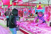 端州城区猪肉价格小幅回落 市场每斤普降3元,毛猪每斤降4.5元