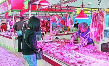 端州城区猪肉价格小幅回落