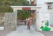 """老舊小區變""""幸福里""""!鼎湖這個地方改造成了老舊小區示范點"""