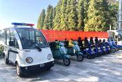 10辆环保电动车助力肇庆星湖创国家5A级景区工作