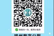 肇慶全市公共廁所上線,查找很簡單!