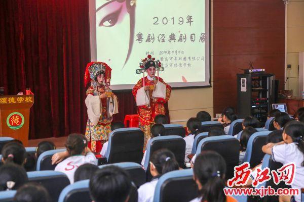 市粤剧团的文化志愿者送传统文化进校园。 西江日报记者 曹笑 摄