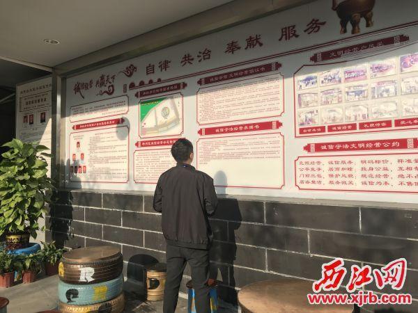 牌坊步行街内的诚信经营宣传栏。 西江日报记者 潘粤华 摄