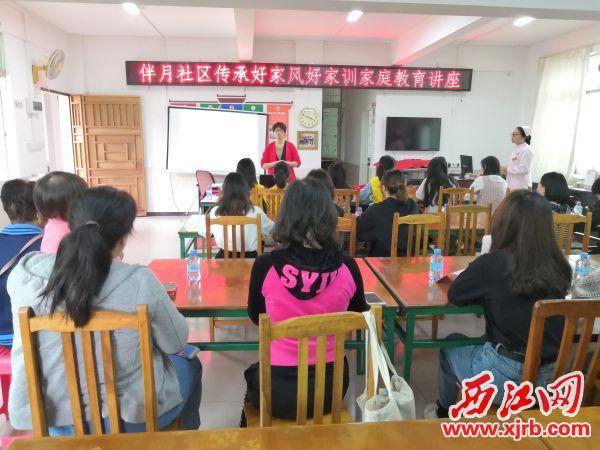 讲师团成员为家长讲课。 西江日报通讯员 梁嘉昕 摄