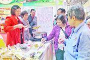 第十届广东省农博会开幕 我市14家企业上百种农产品参展