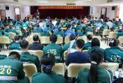 市卫健局召开2019肇庆国际半程马拉松赛医疗保障工作会议