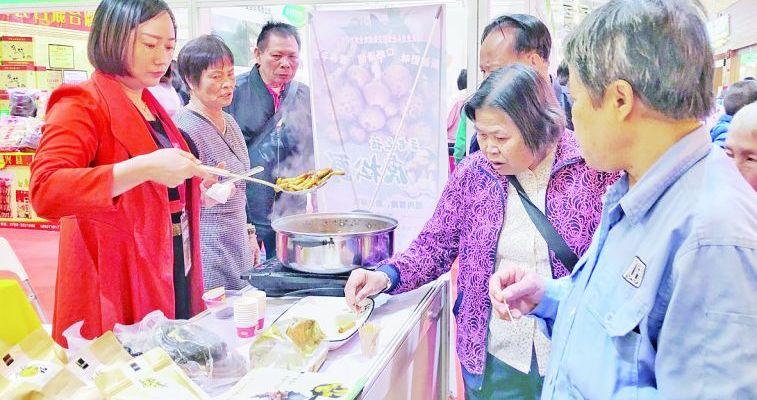 第十屆廣東省農博會開幕 我市14家企業上百種農產品參展