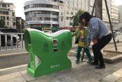 增换450对垃圾分类桶 进校园进社区宣传知识 城东街道率先实行生活垃圾分类投放