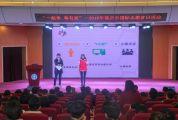 肇庆市开展国际志愿者日活动 目前全市共有注册志愿者超62万名