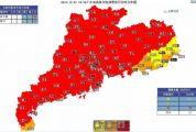 肇慶這個預警信號升至最高等級已達34天!千萬注意!
