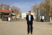 【肇慶援疆教師的故事】三年援疆路,一世援疆情