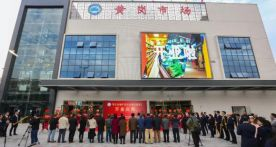 肇庆首家超市式市场开业啦!你来了吗?