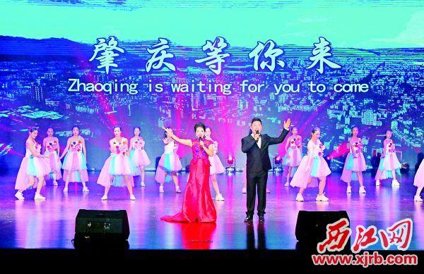歌舞《肇庆等你来》。 西江日报记者 曹笑 摄