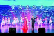 广佛肇清云韶六市原创音乐作品同台竞技 用歌声传唱城市文化
