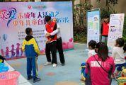 鼎湖区文明办开展系列活动 呵护青少年健康快乐成长