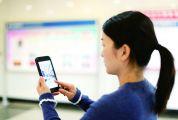 """肇慶稅務打造VR版減稅降費宣講基地 讓納稅人足不出戶領取""""紅利"""""""