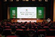 第十一屆社會生態農業(CSA)大會在鼎湖開幕