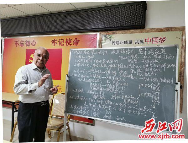 梁罗记和安定会其他成员一样,热衷传播传统文化。 西江日报记者 杨丽娟 摄