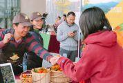 """一場""""新農人""""的盛會 ——第十一屆社會生態農業CSA大會側記"""