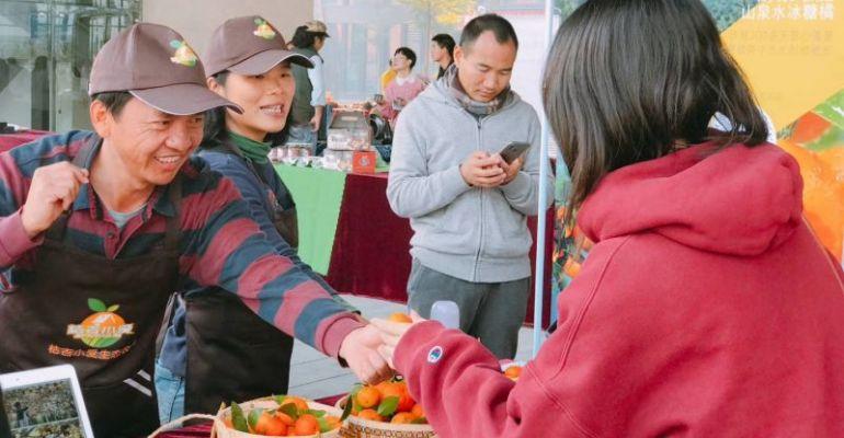 """一场""""新农人""""的盛会 ——第十一届社会生态农业CSA大会侧记"""