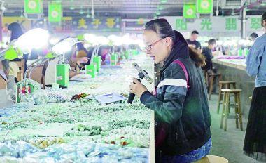 天光墟:全国首屈一指的玉器市场